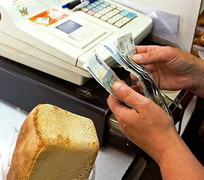 Продовольственная инфляция в Архангельской области почти достигла 20%